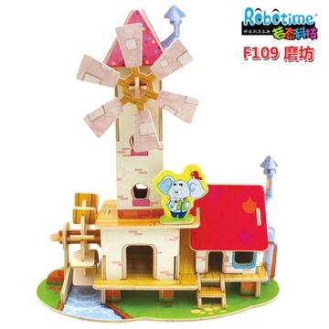 若态科技木质拼插模型玩具diy手工制作小房子f109红磨坊