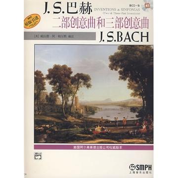 s.巴赫二部创意曲和三部创意曲