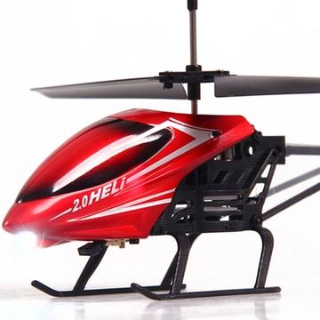 模型遥控直升机航模 儿童玩具飞机