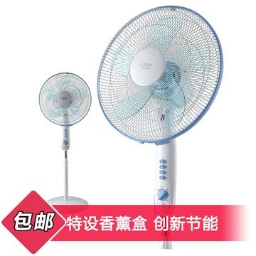 澳柯玛fs-40d56落地电风扇