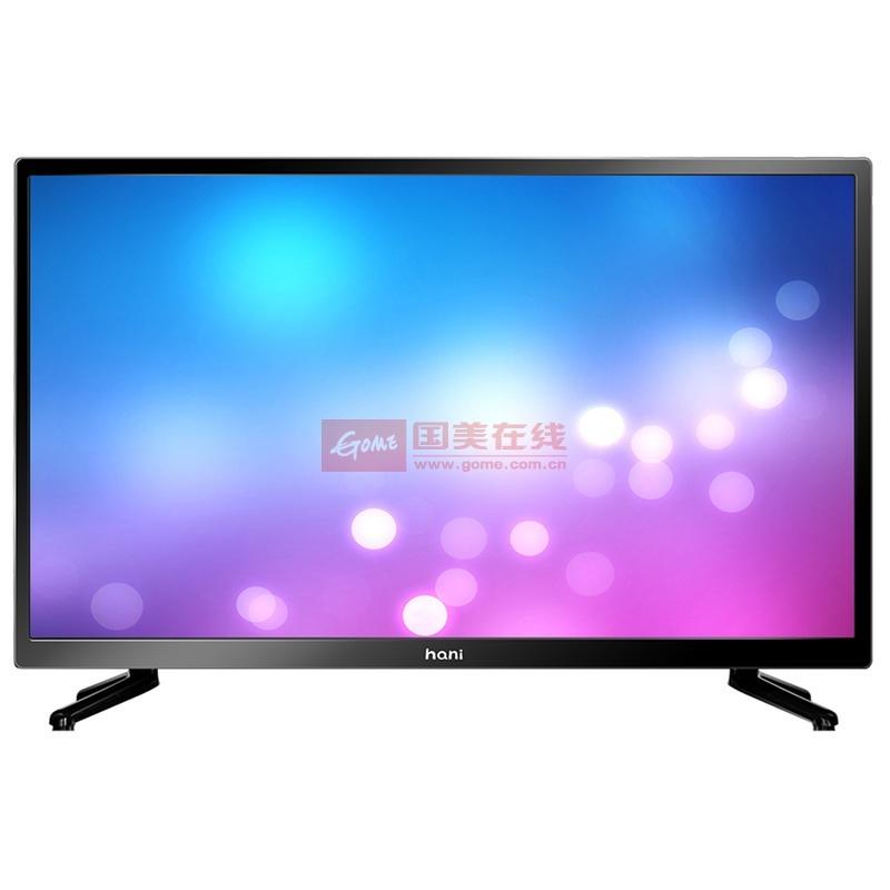 天津海泰�yle_哈呢(hani)le3208彩电 32寸 led液晶电视 超薄窄边 多