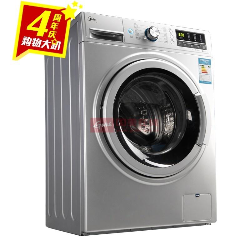 吉德7公斤滚筒洗衣机