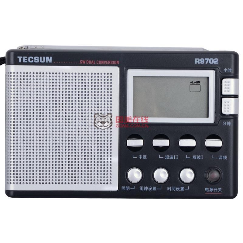 德生(tecsun)r-9702收音机(黑色) 定时蜂鸟叫醒,整体纤小声音大,音质