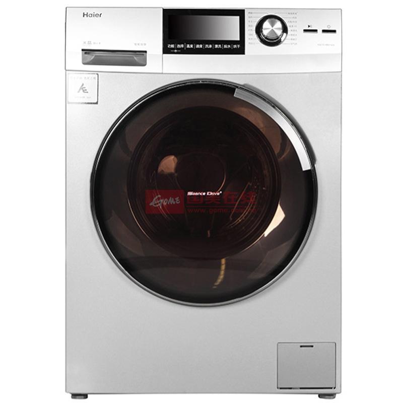 海尔(haier)xqg70-hbd1426洗衣机
