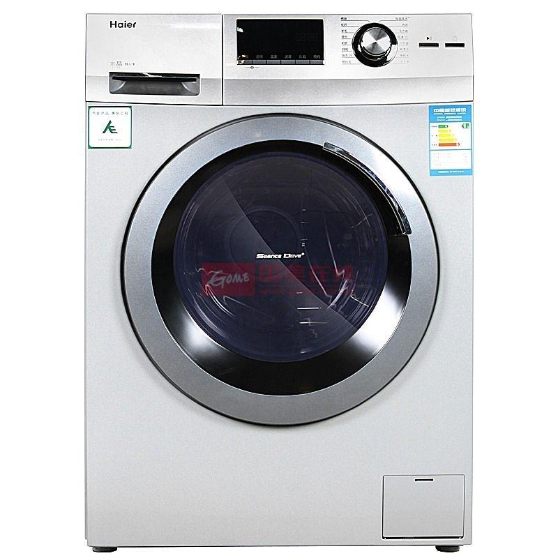 海尔(haier)xqg70-b10266 gm洗衣机 7公斤海尔芯变频技术洗衣机.图片
