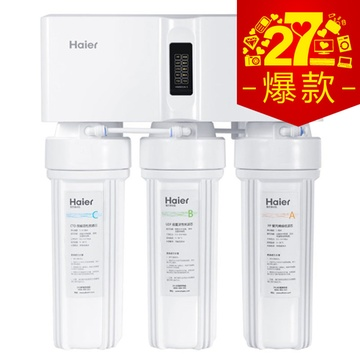海尔 Haier 净水机 HRO5012A-5(LED显示 自动重新 水质监测 五级过滤)1599元包邮