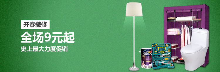 家具建材-库巴购物网-家装建材,灯具照明,厨房卫浴