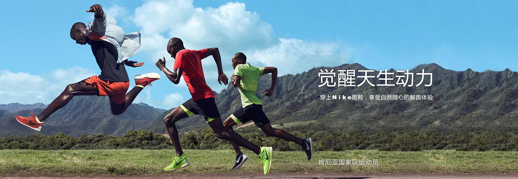 耐克短跑广告海报