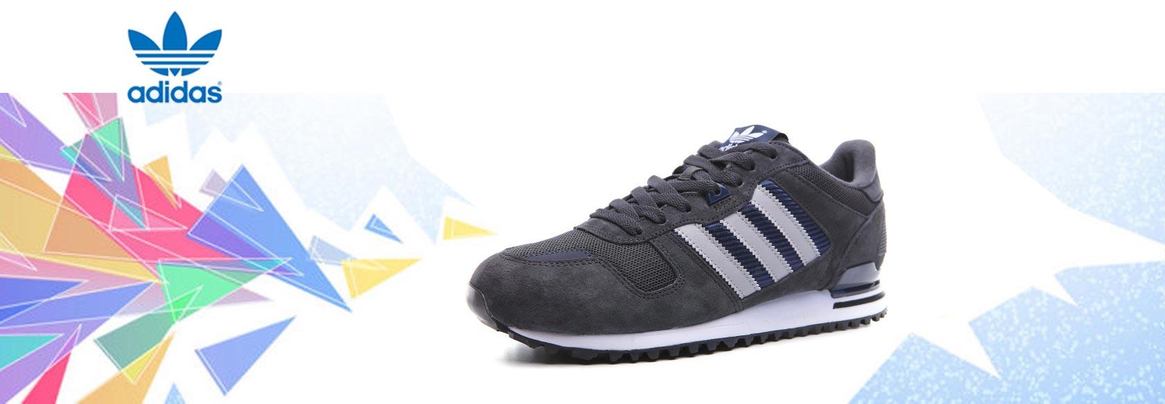 adidas鞋子 矢量图